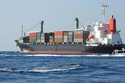 Bảo hiểm trách nhiệm dân sự chủ tàu biển